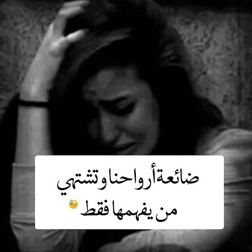 صورة اجمل الصور الحزينة فيس بوك , صور بتدل علي الحزن