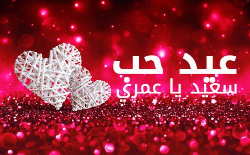 صورة صور عبارات عن العيد , تهنئة الاحباب باجمل الكلمات