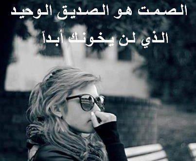 صورة صور زعل عشاق , صور تعبر عن الحزن