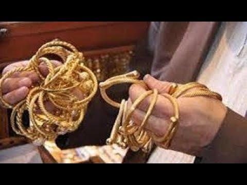 صورة تفسير سرقة الذهب في المنام , ماذا يحدث اذا رايت الذهب يسرق في المنام