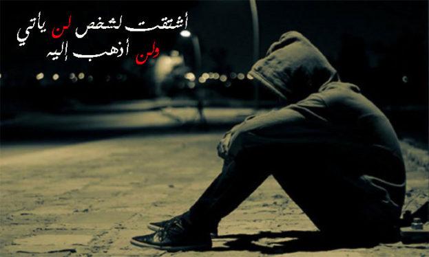 صورة صورة حب حزينة , كلام حزين عن الحب في صور