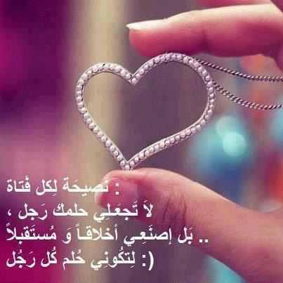 صورة اجمل الصور عن الحب مع الكلمات , كلمات جميلة عن الحب