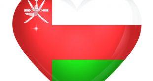 صورة صور علم عمان , اجمل صور العلم العماني