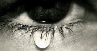 صور دموع القلب , صور حزينة جدا جدا