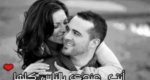 صور صور رومانسيه وحب , صور فيها كلام رومانسي