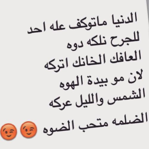شعر عراقي حزين عتاب يموت Youtube 12