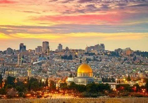 صور اقدم اسم لمدينة القدس , يبوس