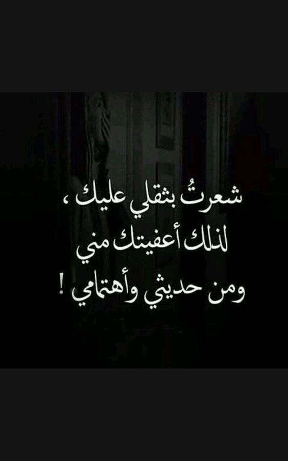 صورة كلمات عن زعل الحبيب من حبيبته , زعل الاحباب والتعبير عنه