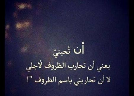 صورة رسائل زعل الحبيب من حبيبته , عتاب الاحباب