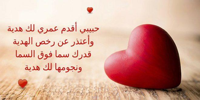 صورة رسائل وكلام حب , كلام رومانسي يجنن