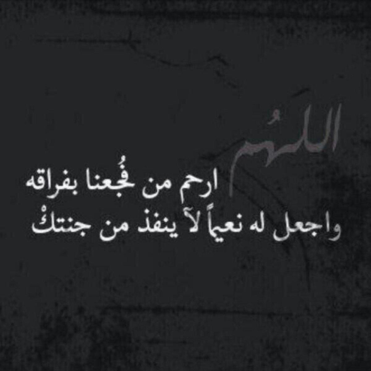 كلام حزين عن موت صديق Aiqtabas Blog