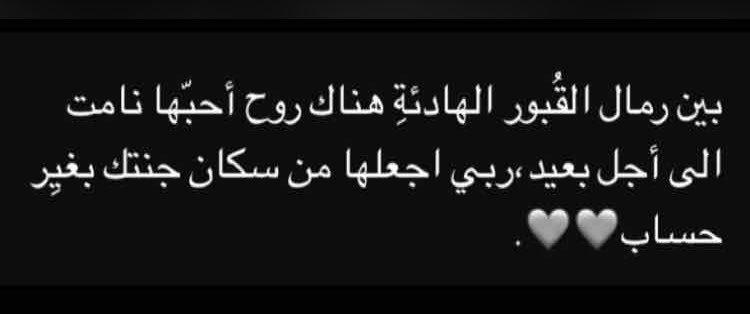 صورة شعر عن صديق مات , اوجاع فراق الصديق في كلمات
