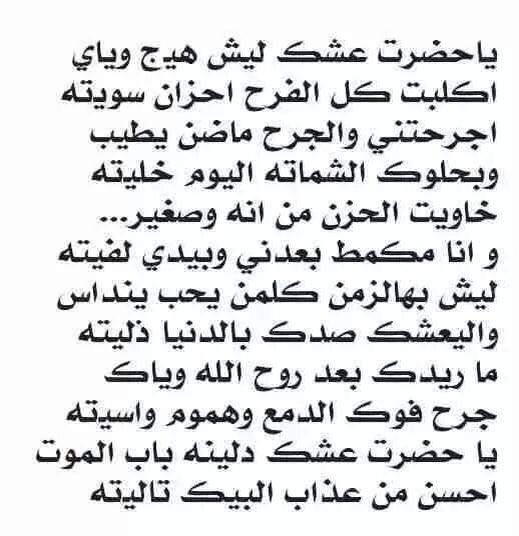 صورة شعر عن صديق مات , اوجاع فراق الصديق في كلمات 3769 7