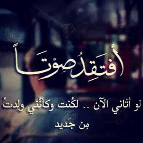 صورة صور كلمات فراق , عبارات موجعه من الفراق