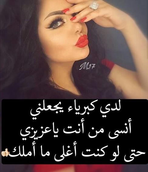 اشعار بنات مغرورات بنات شايفه نفسها علي الكل حنين الذكريات