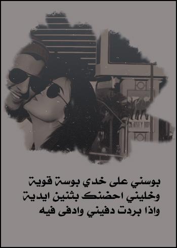 صورة رسائل حب عراقية رومانسية , اجمل رسائل الحب
