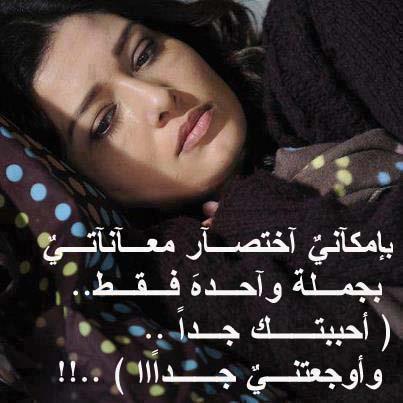 صورة صور حزينه مكتوب عليها عبارات , احزن العبارات في صور 391 4