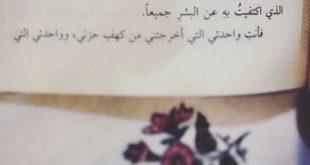 صور كلمات حب من القلب للحبيب , ماذا تقول لحبيبك