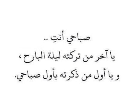 كلام جميل عن شخص عزيز معزه الاشخاص من تصرفاتهم حنين الذكريات