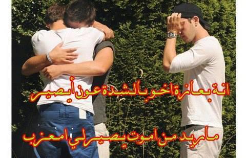 شعر عراقي عن الاخ بديل الاب في المقام حنين الذكريات