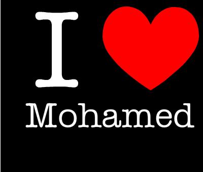 صورة صور اسم محمد , اجمل اسم قد خلقه الله