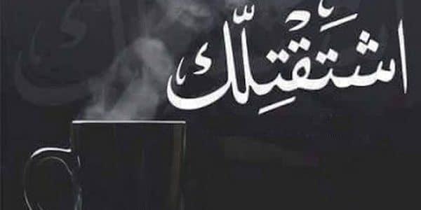 كلمات حزينه جدا عن الفراق 14