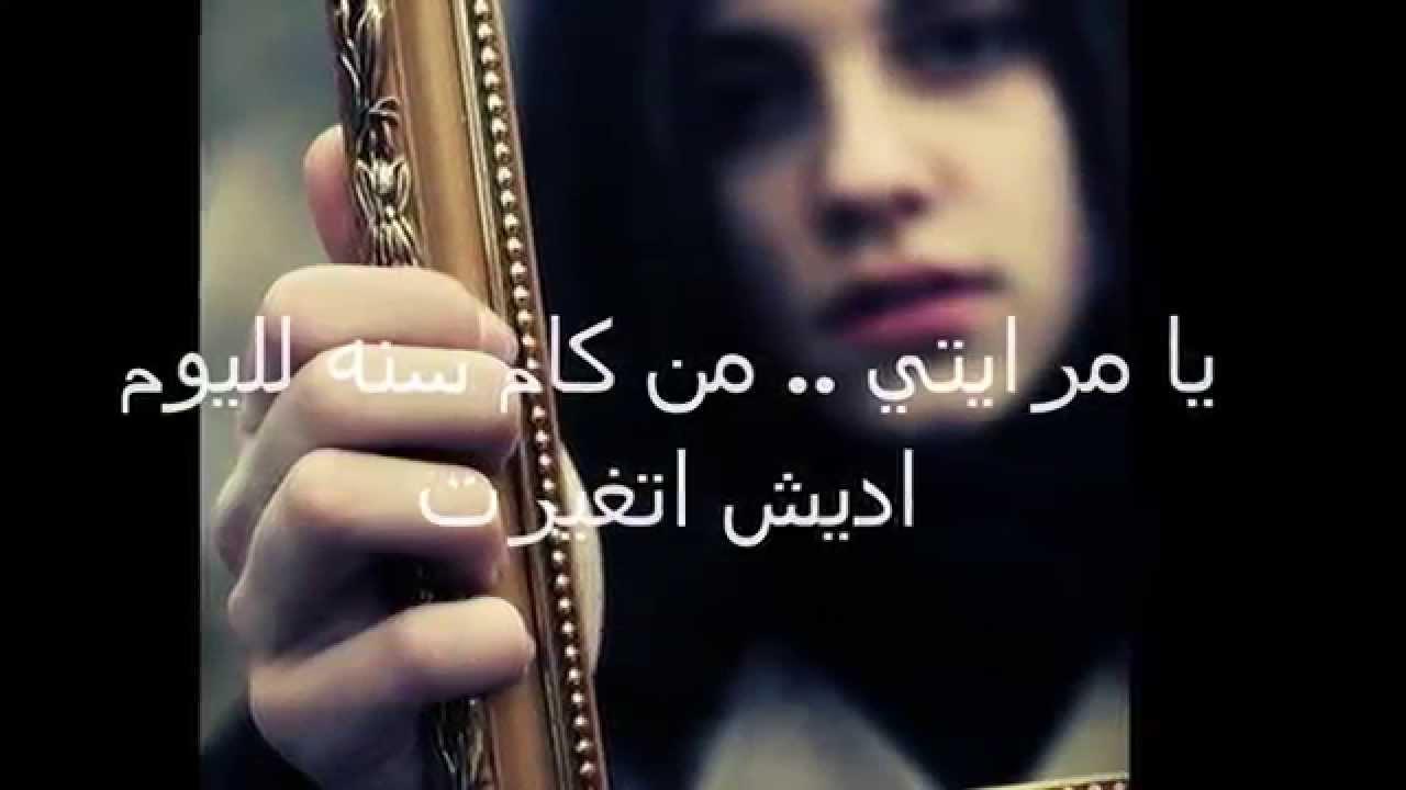 صورة كلمات يا مرايتي , مش مجرد كلام فى اغنية 1978 1
