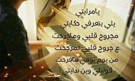 صورة كلمات يا مرايتي , مش مجرد كلام فى اغنية 1978 13