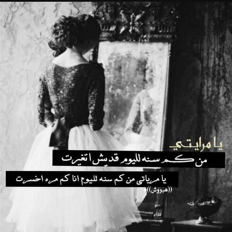 صورة كلمات يا مرايتي , مش مجرد كلام فى اغنية 1978 16