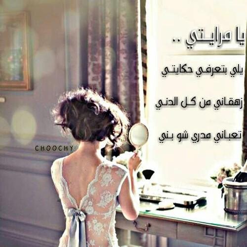 صورة كلمات يا مرايتي , مش مجرد كلام فى اغنية 1978 4