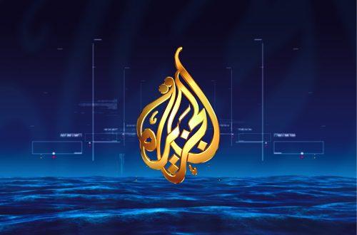 صور تردد الجزيرة 2019 , قناة الاخبار العربية العالمية