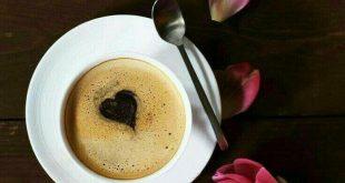 صورة كلمات الصباح الجميلة , ابدا يومك زى ما تحب