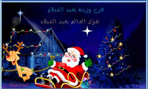 صورة صور عيد راس السنه , اجمل الكلمات المكتوبة علي الصور للتهنئه براس السنة