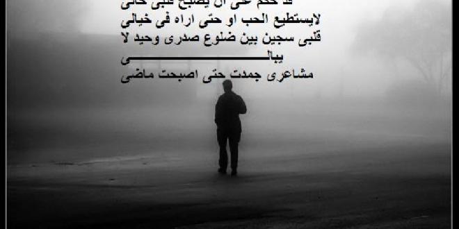 صورة صور رومانسيه فراق , اجمل صور الفراق المليئ بالالم