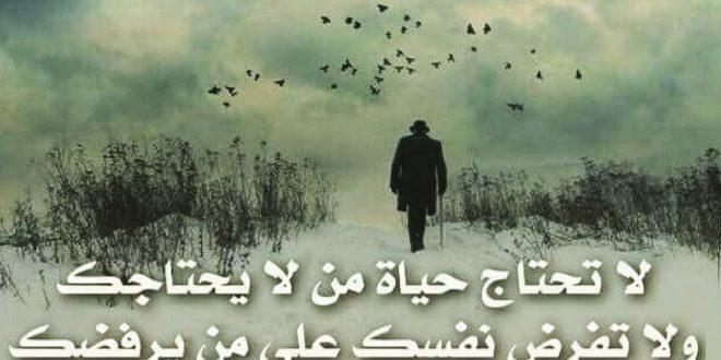 صورة رسائل حب حزينة للفراق , الحزن والفراق وكلمات صعبة