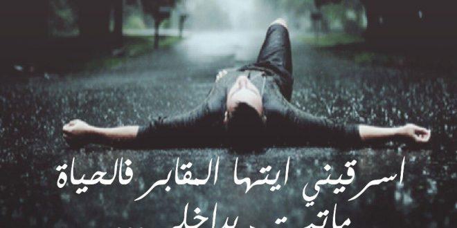 صورة اجمل كلام حزين مزخرف فيس بوك , الزخرفة الحديثه مع بوستات فيس بوك