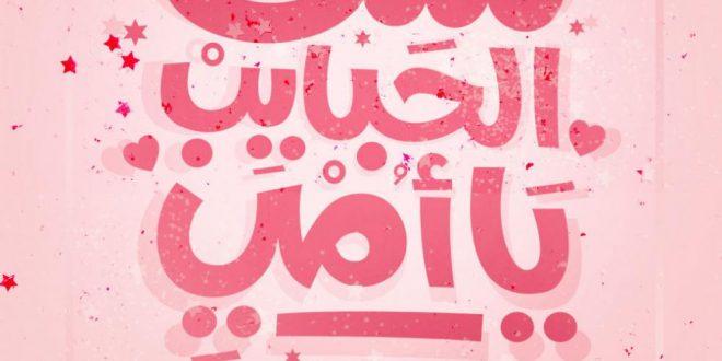 صورة اروع ما قيل في عيد الام , اجمل عبارات و كلمات لامى فى عيدها