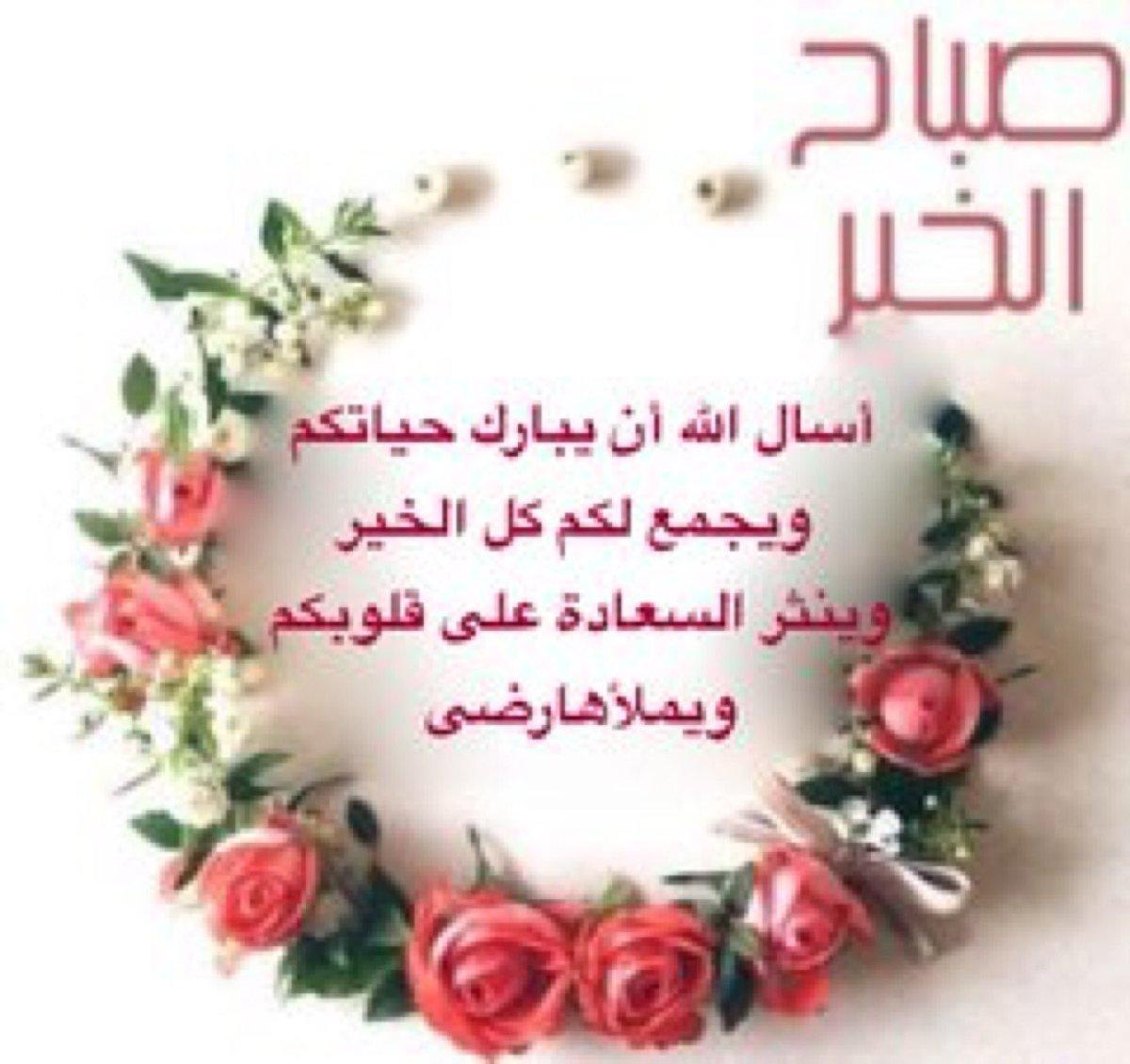 كلام عن صباح اجمل ما قيل عن الصباح حنين الذكريات