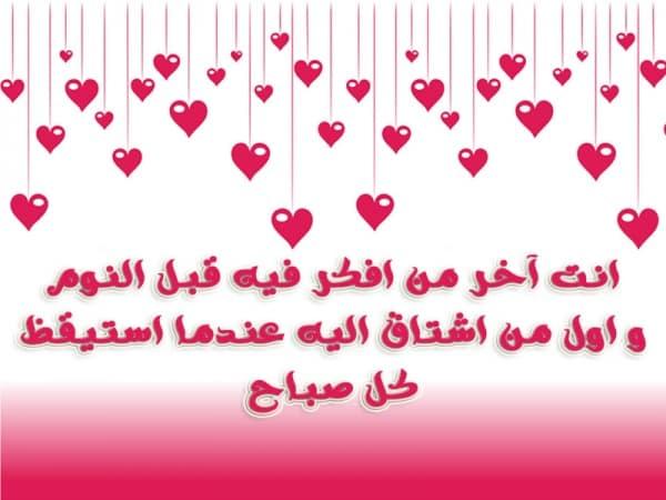 صورة رسائل حب حلوه , مسدجات حب للعشاق