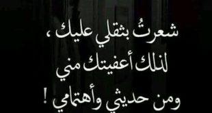 كلمات عن زعل الحبيب من حبيبته , زعل الاحباب والتعبير عنه