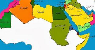 صورة اعلام الدول العربية واسمائها , كم يبلغ عدد الدول العربية