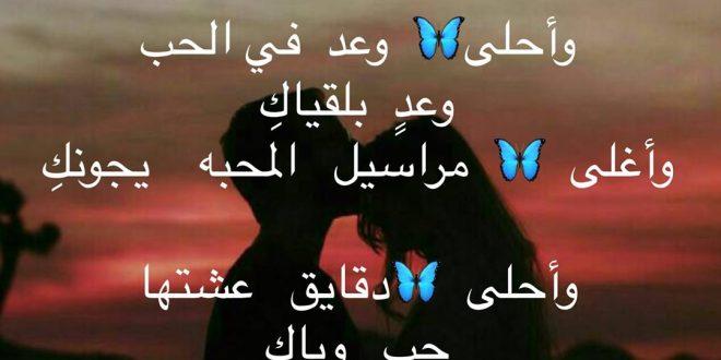 صورة احلى شعر حب قصير , قصيدة رومانسية