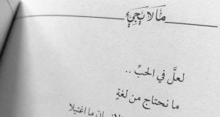 برودكاست حب قصير , كلمات رومانسية و حب