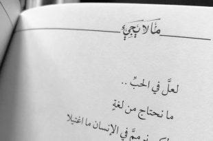 صورة برودكاست حب قصير , كلمات رومانسية و حب