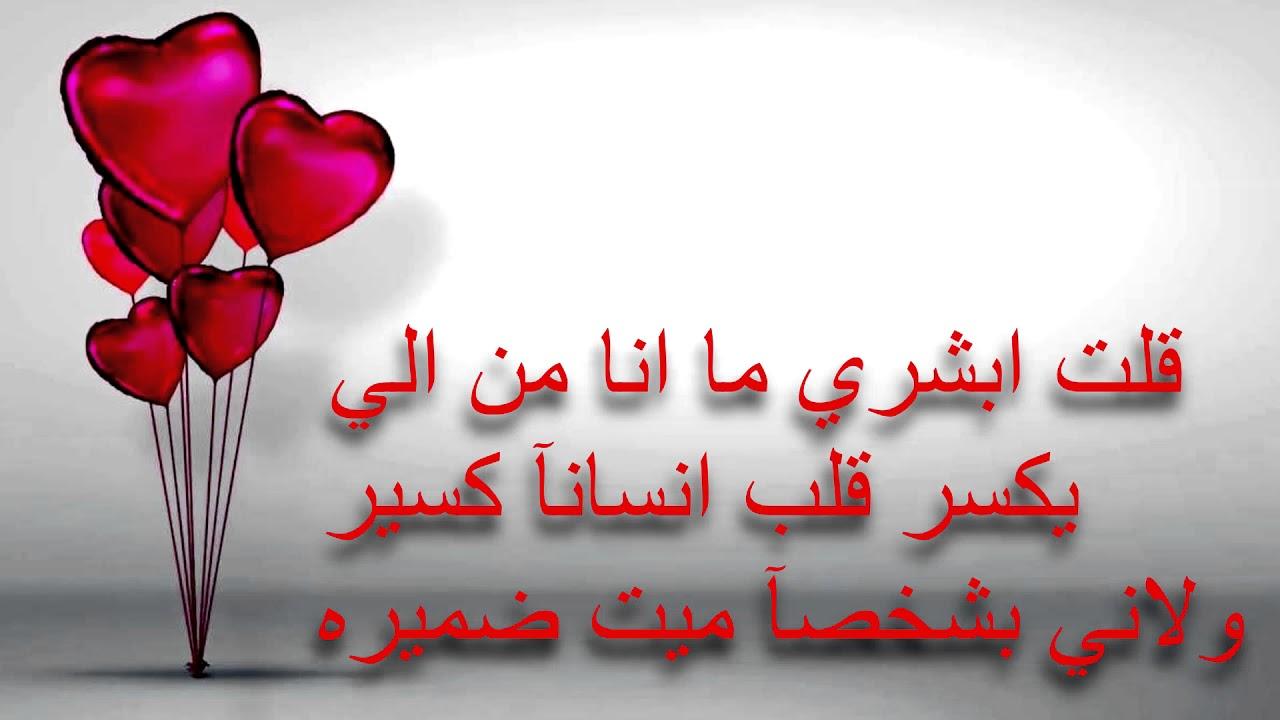 صورة اجمل اشعار للحبيب , الحب واجمل التعبير عنه بالشعر