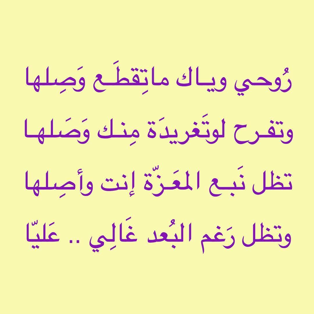 صورة ابيات شعر حب وغرام , الغرام كله فى احلى بيت شعر