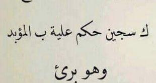 صورة كلام حب للخطيبة , رسائل رومانسية جدا