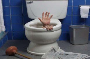 صورة رؤية المرحاض في المنام , احلم بالمرحاض بتكرار