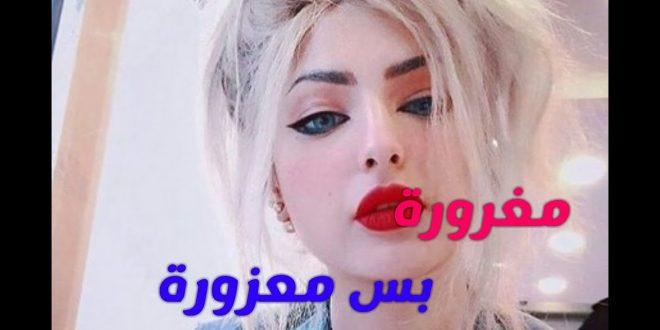 صورة اسماء فيس حب , لغه حب جديده على الفيس بوك