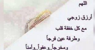 صورة اجمل ما قيل في حب الزوج , حب الزوج حب من نوع اخر
